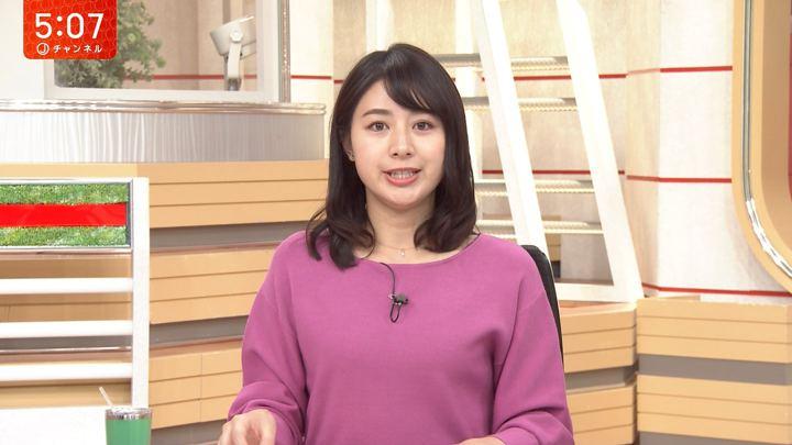 2018年11月23日林美沙希の画像02枚目