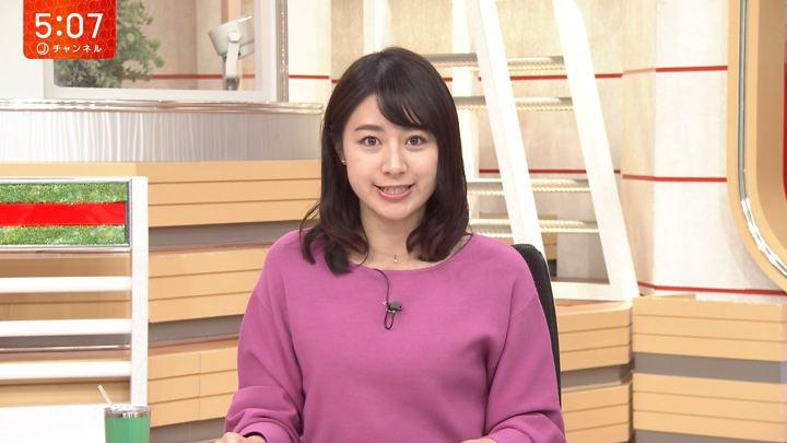 2018年11月23日林美沙希の画像03枚目