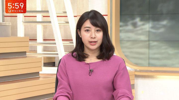 2018年11月23日林美沙希の画像09枚目