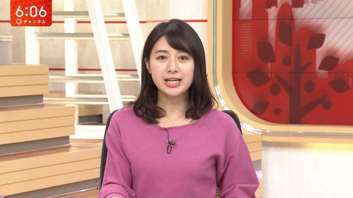 2018年11月23日林美沙希の画像10枚目