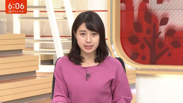 2018年11月23日林美沙希の画像11枚目
