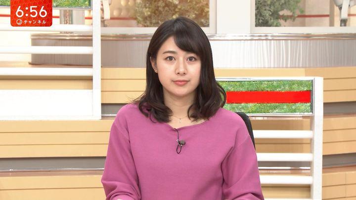 2018年11月23日林美沙希の画像19枚目
