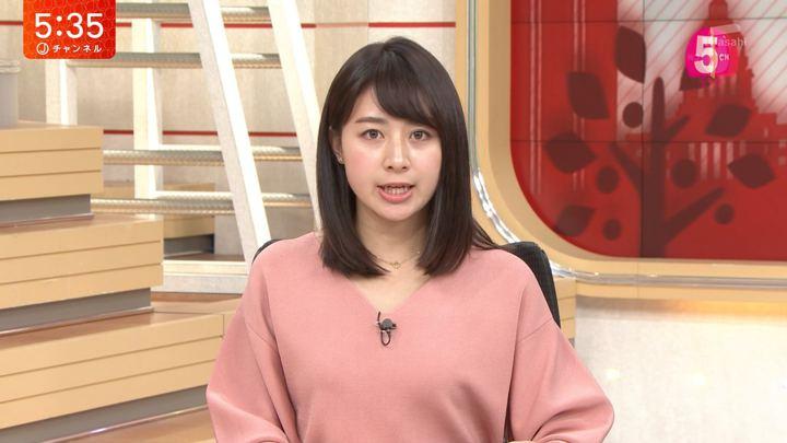 2018年11月26日林美沙希の画像07枚目