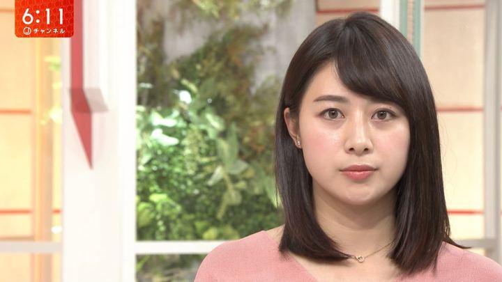 2018年11月26日林美沙希の画像14枚目