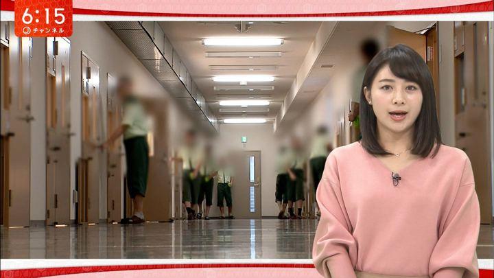 2018年11月26日林美沙希の画像20枚目