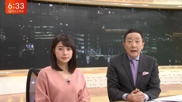 2018年11月26日林美沙希の画像21枚目