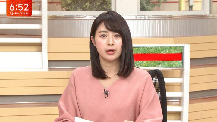 2018年11月26日林美沙希の画像23枚目