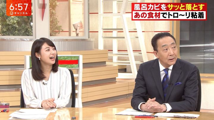 2018年11月27日林美沙希の画像17枚目