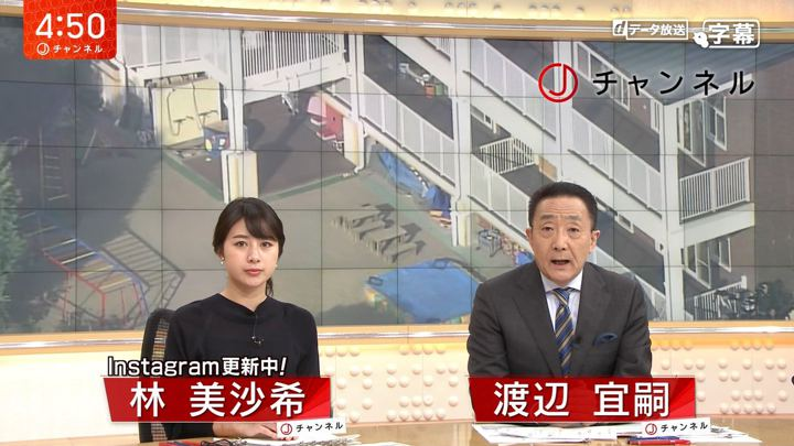 2018年11月28日林美沙希の画像01枚目