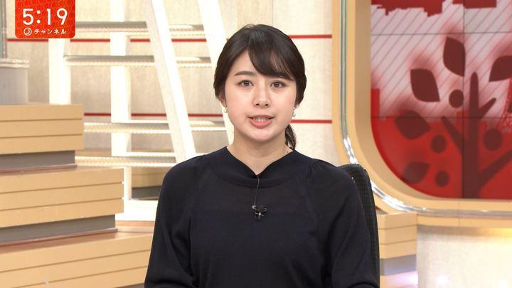 2018年11月28日林美沙希の画像06枚目