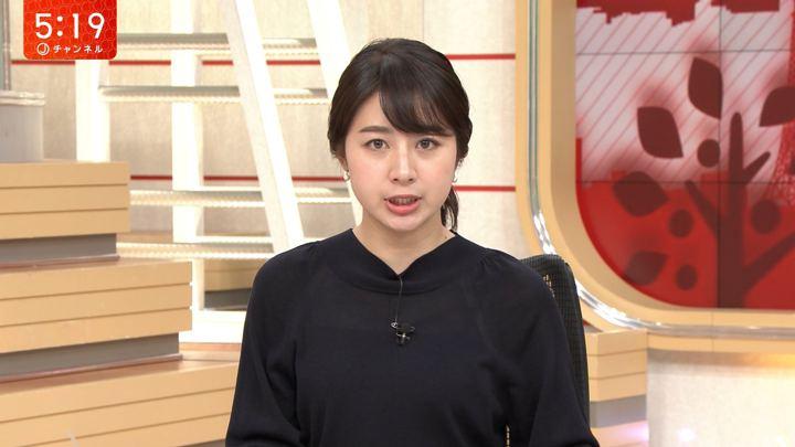 2018年11月28日林美沙希の画像07枚目
