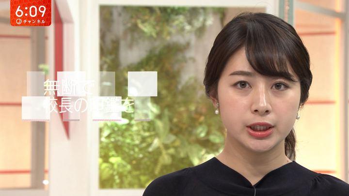 2018年11月28日林美沙希の画像15枚目