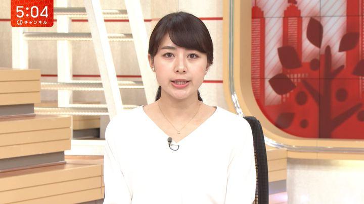 2018年11月29日林美沙希の画像03枚目
