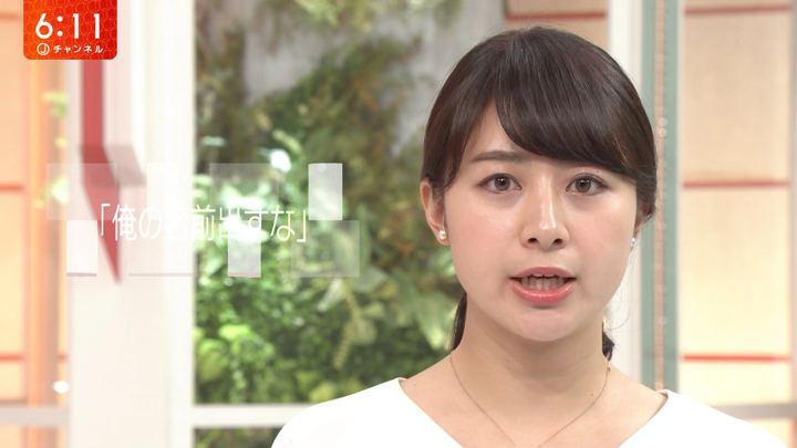 2018年11月29日林美沙希の画像13枚目