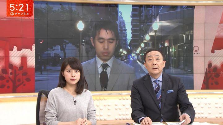 2018年11月30日林美沙希の画像03枚目