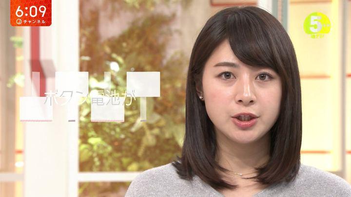 2018年11月30日林美沙希の画像07枚目