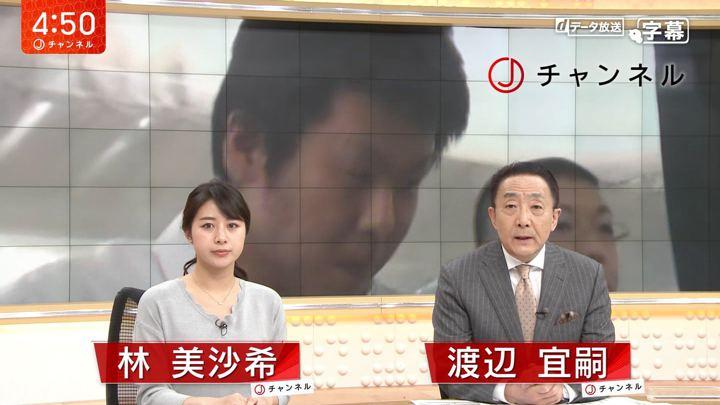 2018年12月05日林美沙希の画像01枚目