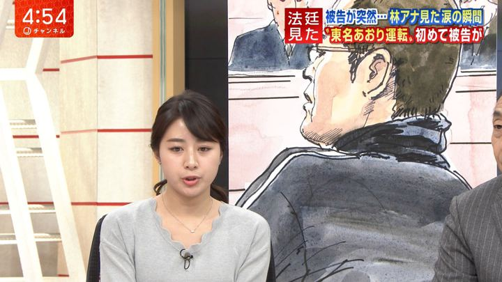 2018年12月05日林美沙希の画像04枚目