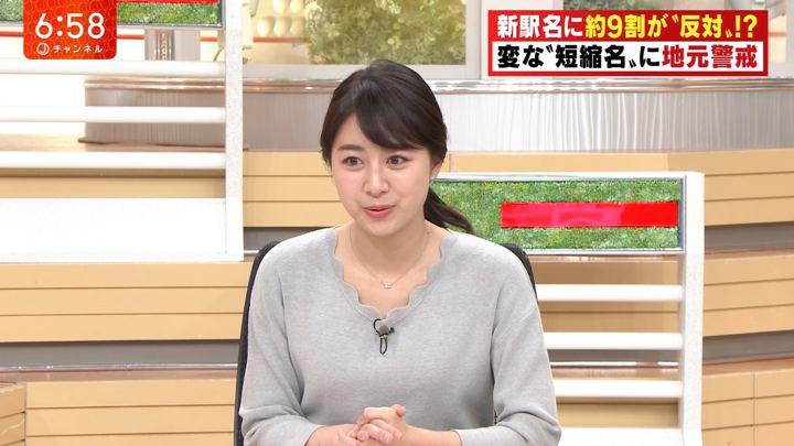 2018年12月05日林美沙希の画像26枚目