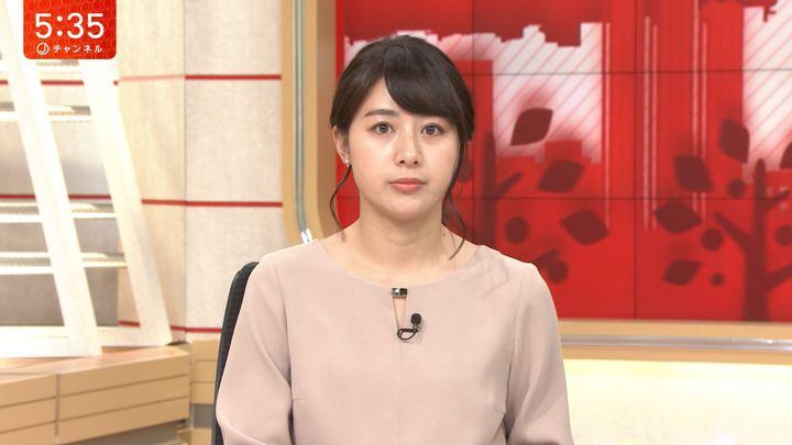 2018年12月06日林美沙希の画像07枚目