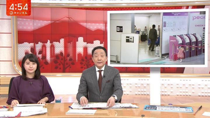 2018年12月11日林美沙希の画像02枚目