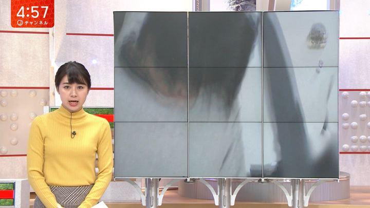 2018年12月12日林美沙希の画像02枚目