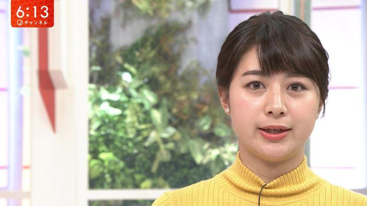 2018年12月12日林美沙希の画像25枚目