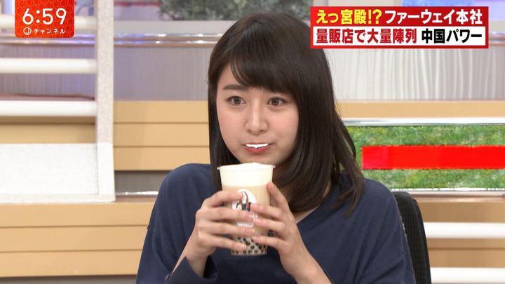 林美沙希 スーパーJチャンネル (2018年12月13日放送 37枚)