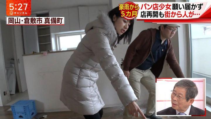 2018年12月17日林美沙希の画像08枚目