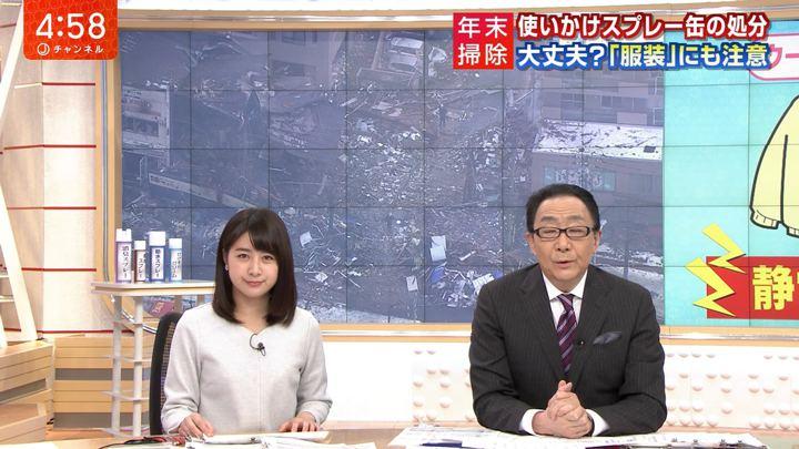 2018年12月18日林美沙希の画像04枚目