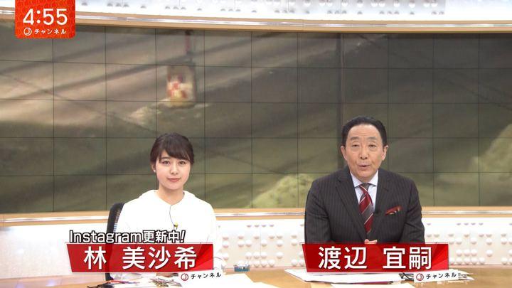 2018年12月24日林美沙希の画像01枚目