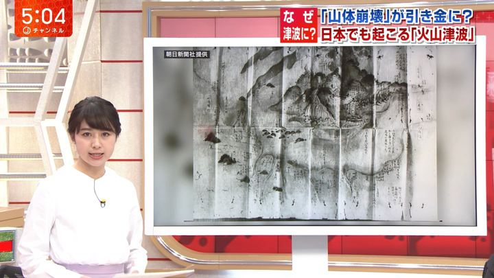 2018年12月24日林美沙希の画像03枚目