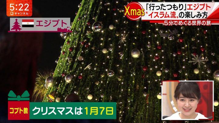 2018年12月24日林美沙希の画像05枚目