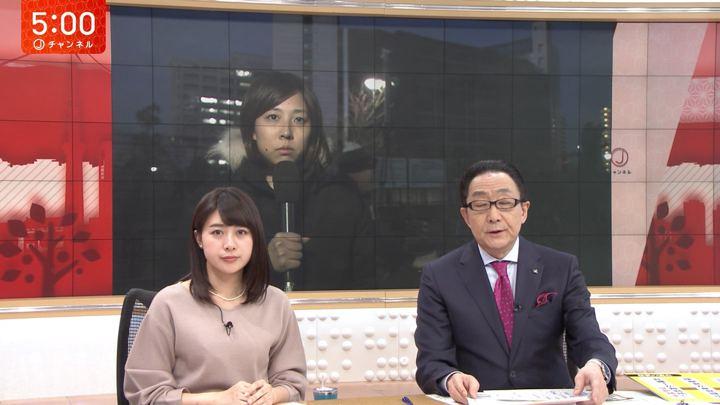 2018年12月25日林美沙希の画像03枚目