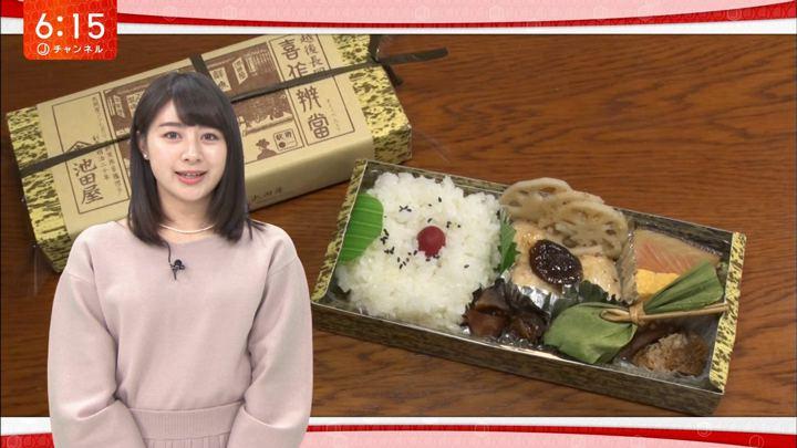 2018年12月25日林美沙希の画像17枚目