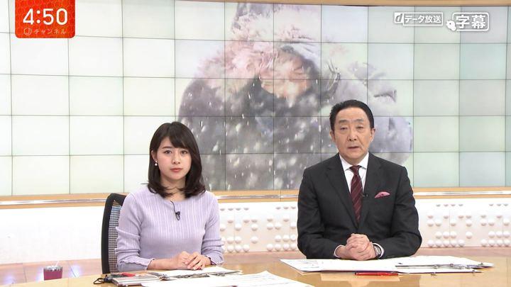 2018年12月27日林美沙希の画像01枚目