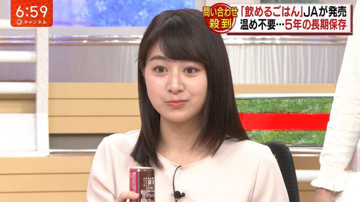 2019年01月04日林美沙希の画像15枚目