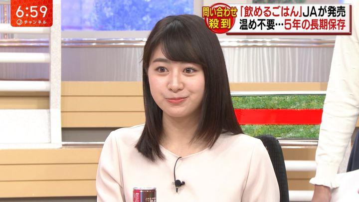 2019年01月04日林美沙希の画像16枚目