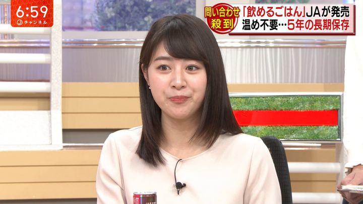 2019年01月04日林美沙希の画像19枚目