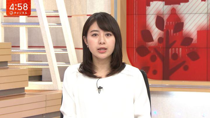 2019年01月07日林美沙希の画像02枚目