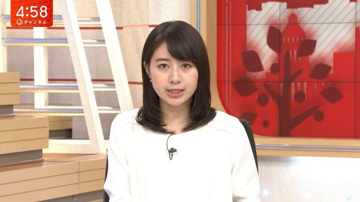 2019年01月07日林美沙希の画像03枚目