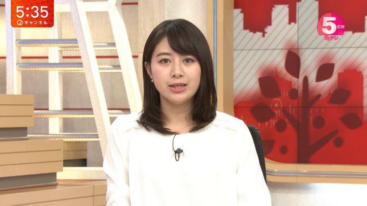 2019年01月07日林美沙希の画像13枚目