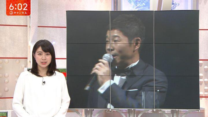 2019年01月07日林美沙希の画像18枚目