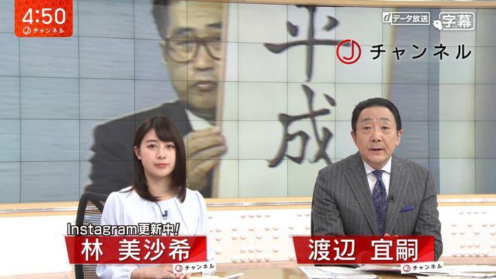 2019年01月08日林美沙希の画像01枚目