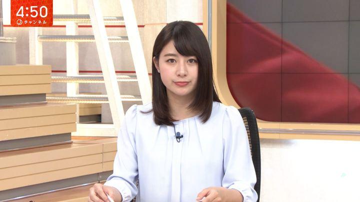 2019年01月08日林美沙希の画像03枚目