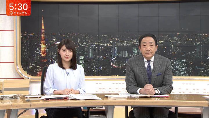 2019年01月08日林美沙希の画像09枚目