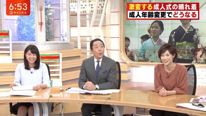 2019年01月08日林美沙希の画像22枚目