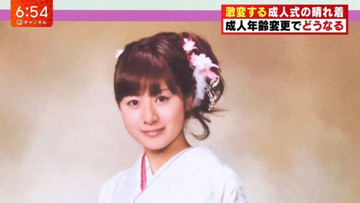 林美沙希 スーパーJチャンネル (2019年01月08日放送 31枚)
