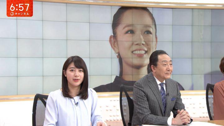 2019年01月08日林美沙希の画像29枚目