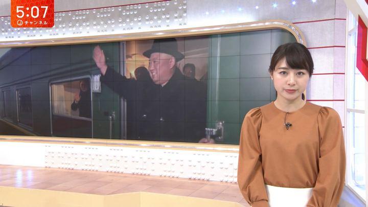 2019年01月09日林美沙希の画像04枚目